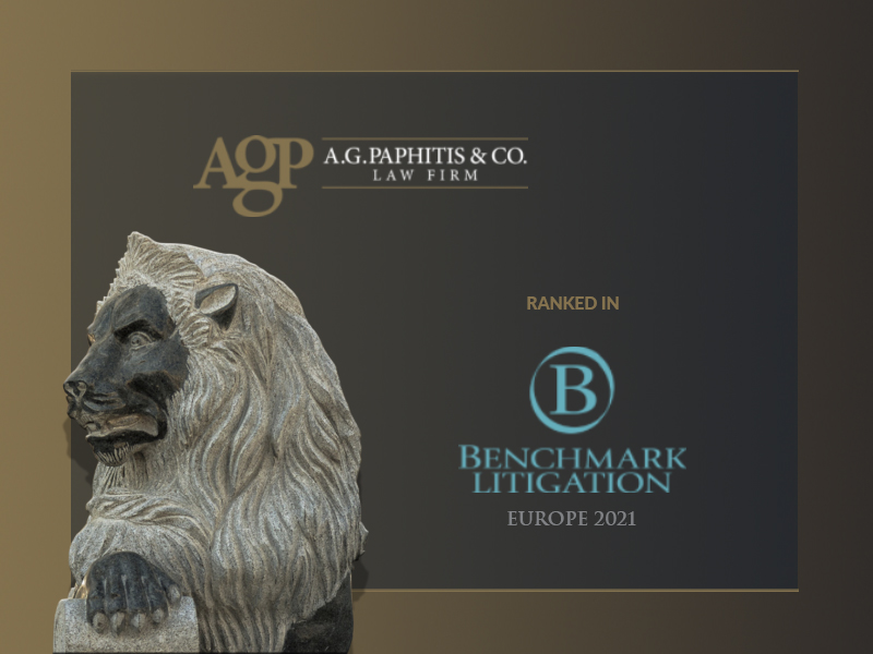AGP Law Firm ranked in Benchmark Litigation   Europe 2021 edition