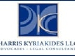 Deflation trends in the assessment of damages under Cyprus law