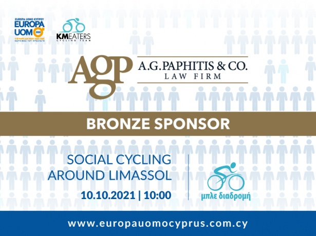 A.G. Paphitis & Co. is a Bronze Sponsor for Europa UOMO Cyprus