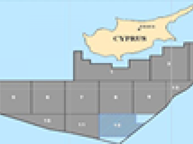 Oil and natural gas in Cyprus BY: N. Pirilides & Associates LLC