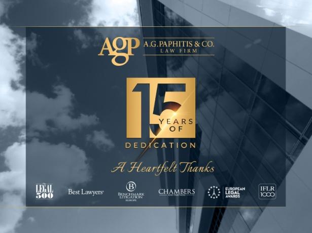 A.G. Paphitis & Co. LLC Reaches a 15-Year Anniversary Milestone
