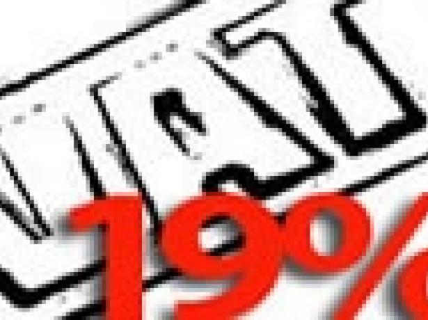 CYPRUS: VAT LAW AMENDMENT By: Soteris Pittas & Co LLC