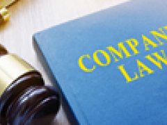 Amendments in the Cyprus Companies Law on various aspects of corporate matters