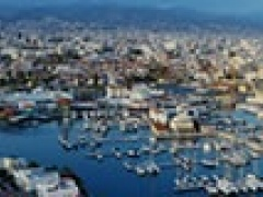 Cyprus Citizenship through Acquisition of Real Estate By: A.G. Paphitis & Co Law Firm