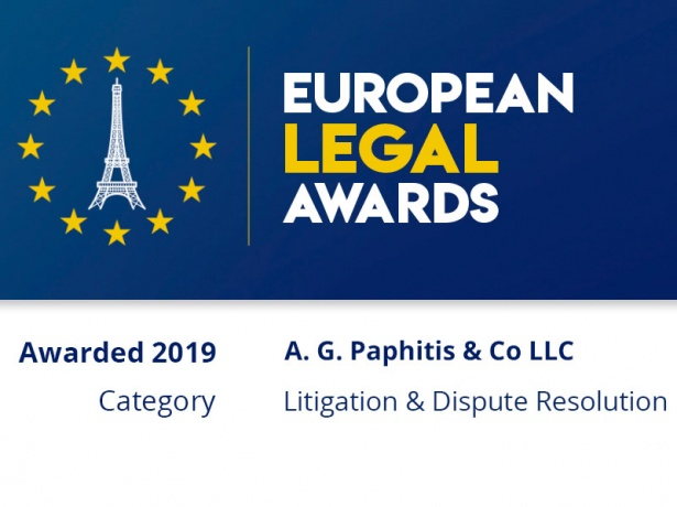 AGP Law Firm awarded at the European Legal Awards 2019 in Litigation & Dispute Resolution