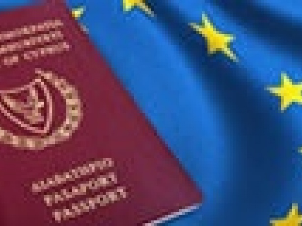 Now I want a Passport Article by: CA Advocates
