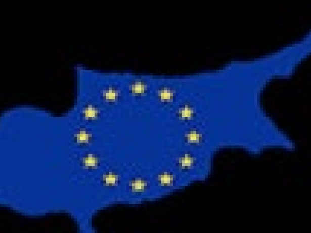 Why Cyprus is an ideal jurisdiction for an EU Base? By: ASC Law Firm